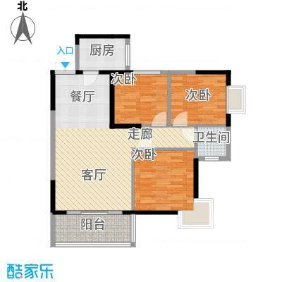 康定园华龙苑89.76㎡三室两厅一厨一卫户型