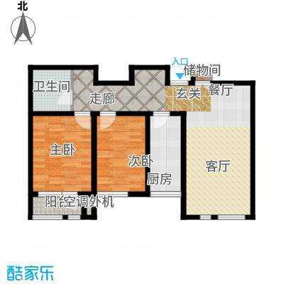 海泰海港花园95.77㎡02户型 7层电梯洋房 标准层户型2室2厅1卫