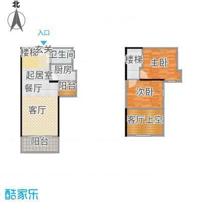 大旺・海印又一城52.05㎡C座 02、03、05、06、07、08、09、10单位 2-18层户型