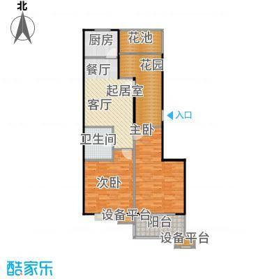 蔚海新天地91.20㎡WG2户型2室2厅1卫