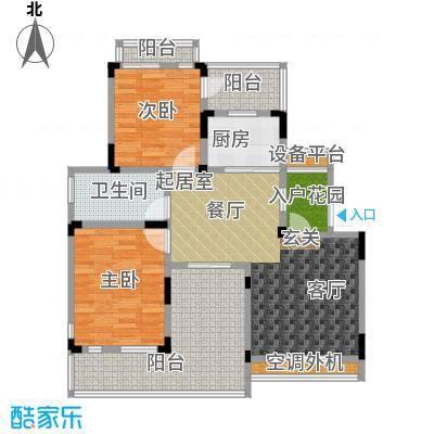 蓉湖山水96.94㎡三期翠庭洋房E-A1 建筑面积96.94平方米户型2室2厅1卫