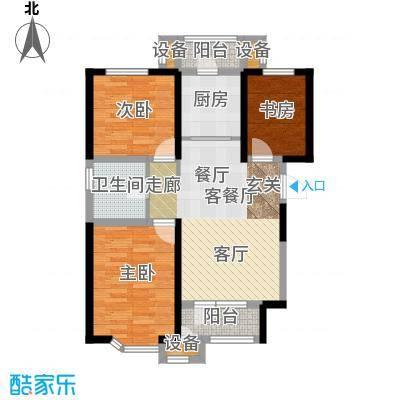 意境兰庭93.00㎡B户型3室2厅1卫