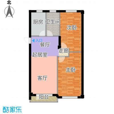 锦山秀城85.69㎡户型图户型2室2厅1卫