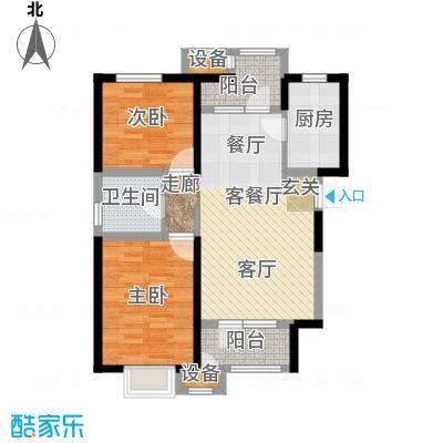意境兰庭89.00㎡A1户型2室2厅1卫