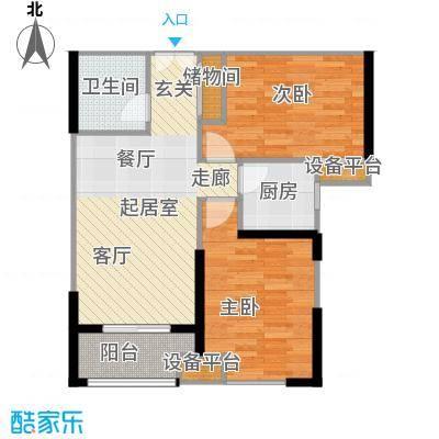 新贵华城三期户型2室1卫1厨