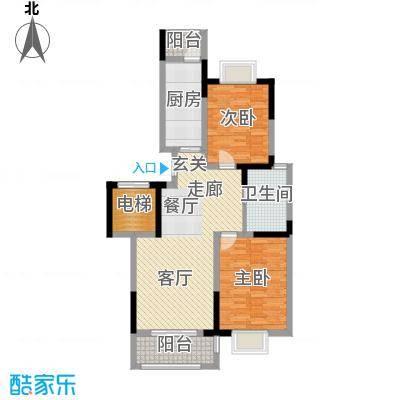 中惠卡丽兰85.00㎡A户型2室2厅1卫