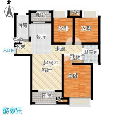 豪森名邸115.00㎡b43室2厅1卫115平户型3室2厅1卫