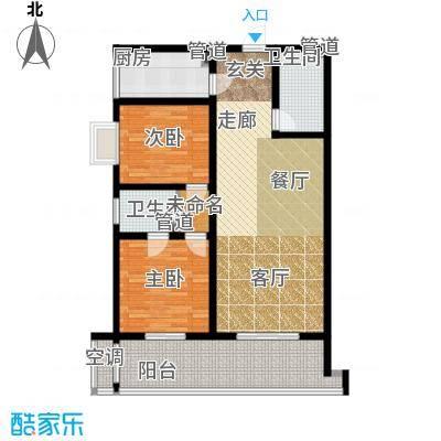 甲壳虫公寓109.27㎡H户型 2室2厅2卫1厨户型