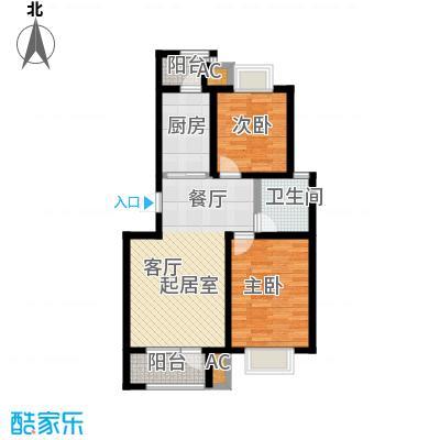 国际城月伴湾85.10㎡A户型2室2厅1卫