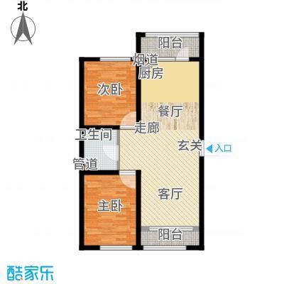 富佳新天地项目使用面积61.48平米户型图户型2室2厅1卫