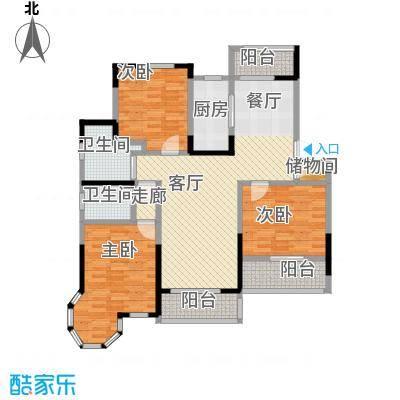 环球香樟园118.75㎡户型10室