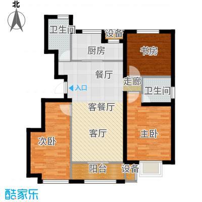 旭辉朗悦湾112.00㎡E户型3室2厅2卫