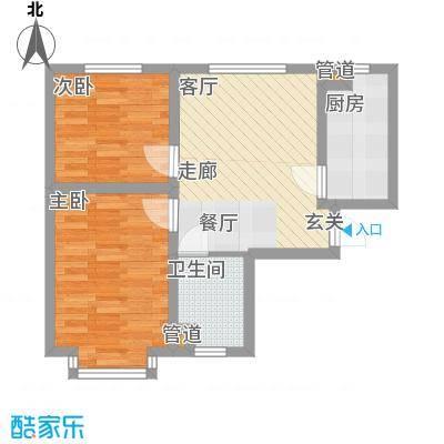 卧龙山庄64.21㎡2室2厅1卫