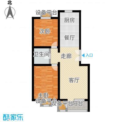 梨花江苑96.76㎡实用两居户型2室2厅1卫