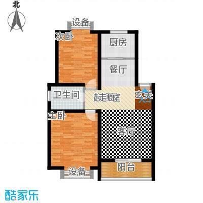 珍贝金鼎国际89.52㎡2室2厅1卫