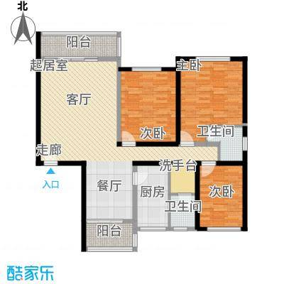安康丰景佳园二期138.05㎡三室两厅两卫户型