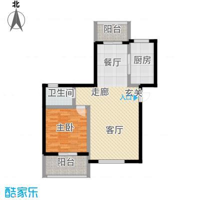 水木清华77.27㎡一室二厅一卫户型