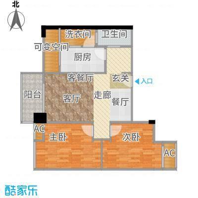 AIP中航・国际交流中心78.61㎡B5户型两室两厅一卫户型2室2厅1卫