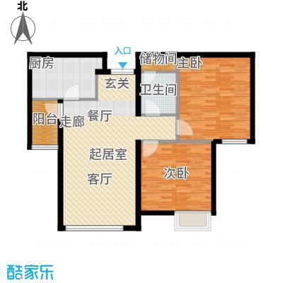 天津富力桃园93.25㎡户型图户型2室2厅1卫