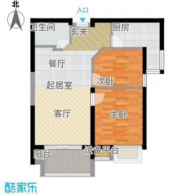 星耀五洲80.04㎡B2-b-三室二厅一卫80.04平米户型