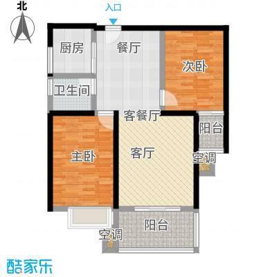 龙泉华庭户型2室1厅1卫1厨
