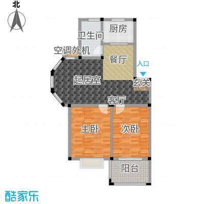 吉祥国际花园89.80㎡D-F(阔景美庭)户型2室2厅1卫