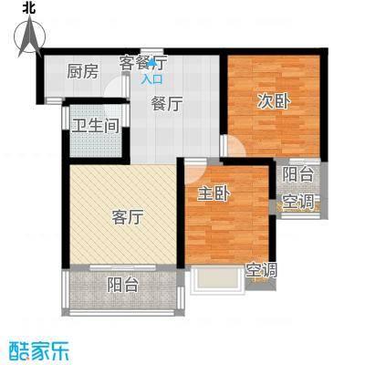 龙泉华庭83.00㎡B7户型2室2厅1卫