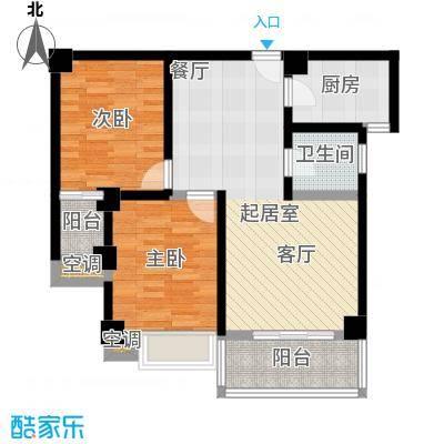 龙泉华庭80.88㎡B1 2房2厅1卫户型