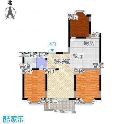 合肥古井丰水源110.00㎡三室两厅一卫120m2户型