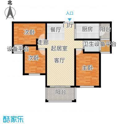 冠亚星城98.00㎡G户型三室两厅一厨一卫户型3室2厅1卫
