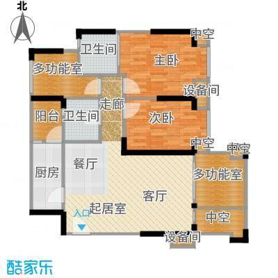 美洲花园E区2期88.39㎡户型2室2厅2卫