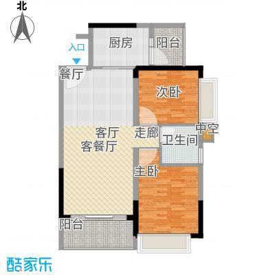 恒大绿洲90.51㎡8号楼两室两厅一卫户型2室2厅1卫