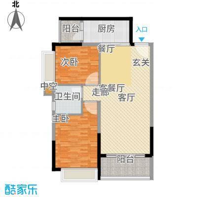 恒大绿洲94.27㎡4号楼两室两厅一卫户型2室2厅1卫