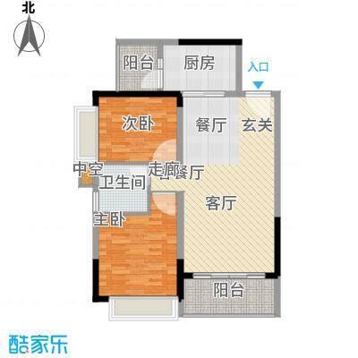恒大绿洲90.15㎡5号楼两室两厅一卫户型2室2厅1卫