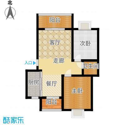 6#A1型:2房2厅1卫