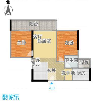 中德英伦城邦81.00㎡D型 两房两厅一卫 建筑面积81平米户型2室2厅1卫