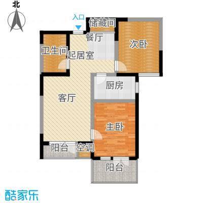 上城花园89.80㎡B3户型 2室2厅1卫户型