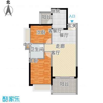 恒大绿洲90.15㎡4号楼两室两厅一卫户型2室2厅1卫