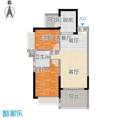 恒大绿洲90.15㎡6号楼两室两厅一卫户型2室2厅1卫