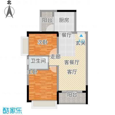 恒大绿洲90.15㎡8号楼两室两厅一卫户型2室2厅1卫