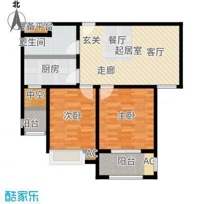 中南世纪城83.08㎡户型图户型2室2厅1卫