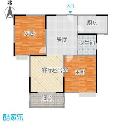 美生中央广场86.00㎡美生中央广场1号楼2号楼A户型86平米2室2厅1卫户型2室2厅1卫