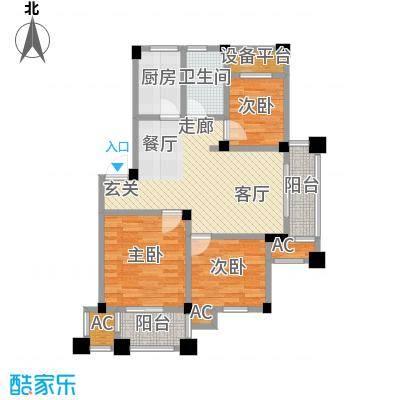 鸿地凰庭86.00㎡B5户型3室2厅1卫