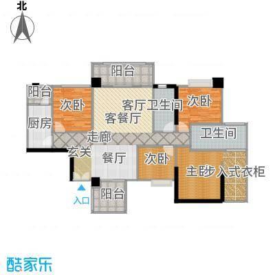 泰然环球时代中心117.00㎡A3户型5室2厅2卫