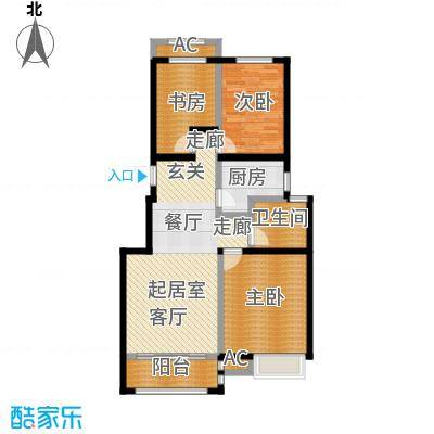 开元花半里A2户型3室2厅1卫户型3室2厅1卫