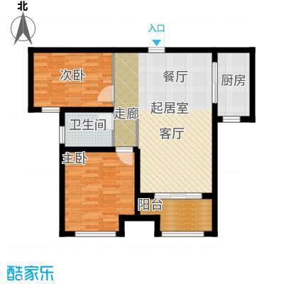 凤凰水城96.49㎡高层B2户型2室2厅1卫