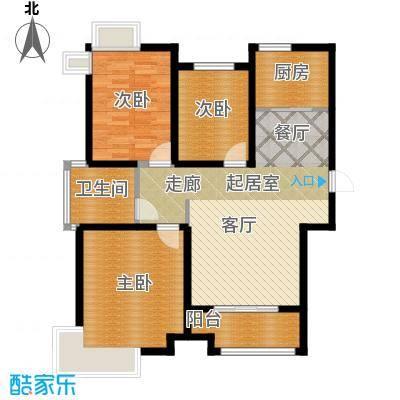 凤凰水城125.83㎡高层B1户型3室2厅1卫