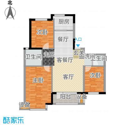 丽湖名居131.53㎡丽湖名居主力户型3室2厅2卫