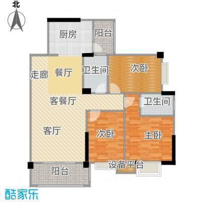阳光花园102.00㎡B\'户型 6、7号楼户型3室2厅2卫