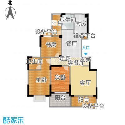 阳光花园136.00㎡C户型 3号楼户型3室2厅2卫
